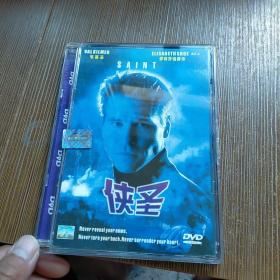 侠圣 DVD光盘