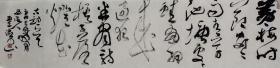 张呈君(雪泥)         对开书法!          西泠印社社员、中国书法家协会会员、中华诗词学会会员、中国宋庄篆刻艺术院院长、北京雪泥印社社长,范扬工作室助教