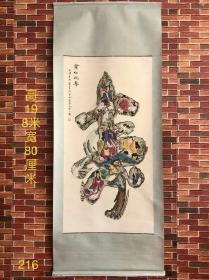 黄山寿手绘画 群仙祝寿图  画工精细 人物栩栩如生  216号