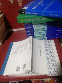 汉语叙实谓词研究