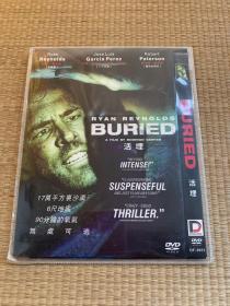 DVD/活埋BURIED(17万平方里沙漠6尺地底90分钟的氧气无处可逃)