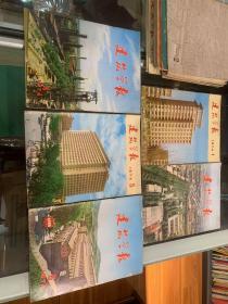 建筑学报1974(五册合售)