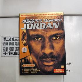 百科全书VCD 绝对的乔丹5片珍藏装