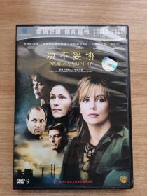决不妥协(DVD,一碟装)