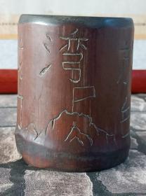下乡收到(我们一定要解放台湾,红旗在台湾飘扬)竹刻笔筒,手工雕刻,保存完整,品相如图,尺寸如图,展览收藏价值高!