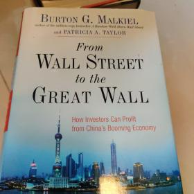 FromWallStreettotheGreatWall:HowInvestorsCanProfitfromChina'sBoomingEconomy