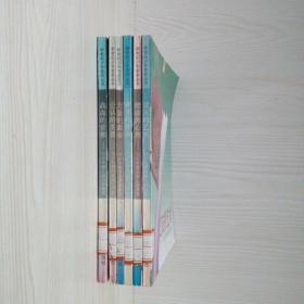 新世纪少年素养丛书