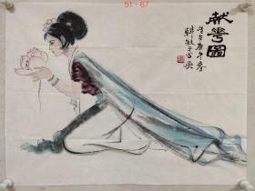 海派著名画家【韩敏】精品人物画《献花图》一幅,尺寸已标注在图片上