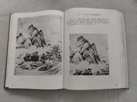 中国绘画史图录(上下)
