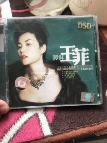 王菲 暧昧CD