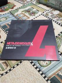 METALGEARSOLID 4全刷情影像(内置5光碟)