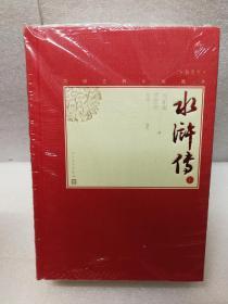 水浒传(上中下)( 中国古典小说藏本/插图本)毛边本