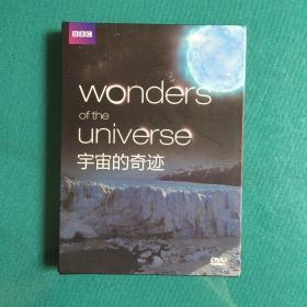 宇宙的奇迹DVD光盘