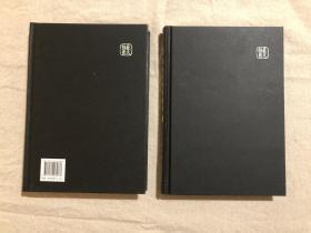两罍轩彝器图释(套装上下册)/中国金石学图谱丛刊