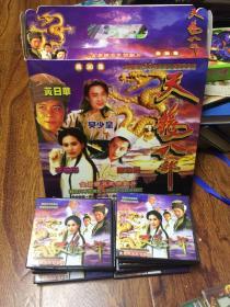 VCD:天龙八部 28碟全