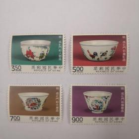 台湾邮票  盃