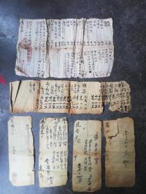 华侨资料  回乡建房合同  交付建房款收条
