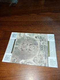 【集邮】1996-20  千手观音小型张