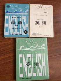 高级中学课本 英语磁带1-3册