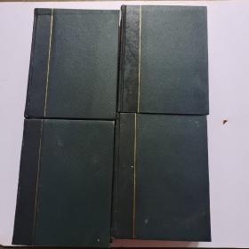 英文原版 The New Palgrave A Dictionary of Economics:Volume新帕尔格雷夫经济学大辞典 1-4.全四册,16开布面硬精装 馆藏图书自然旧、重约 10 公斤、(有两本有点水印)