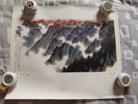 黄洋界(中国画)1977