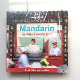 Mandarin Phrasebook and Audio CD (Lonely Planet Phrasebook)孤独星球:普通话手册&CD 未拆封