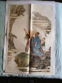 六年制小学课本语文第七册教学图片《李时珍》