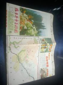 张家界市导游图(1997年)