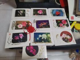 1986年恭贺新年牡丹系列明信片(10张全)