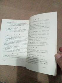 纪平游踪:遨游神州