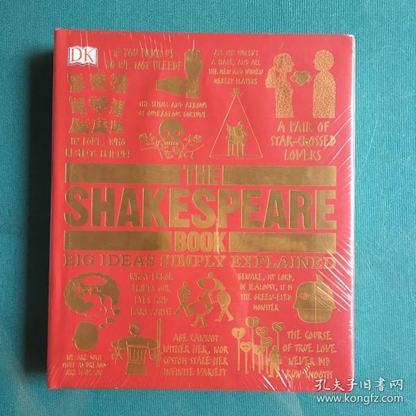 The Shakespeare Book (塑封95新)