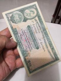 1983年10元香港纸币