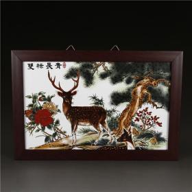 粉彩常青松瓷板画