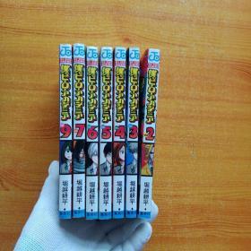 日文原版漫画 仆のヒ−ロ−アカデミア   2、3、4、5、6、7、9   共7本合售   小32开【内页干净】
