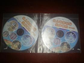 幼儿歌舞创编实用教程(第二版)DVD碟