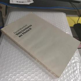 Q函数 第2卷【雅可比Q函数和微分方程】英文版