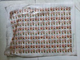 陶瓷贴花纸四季常春一大张(4开)240朵