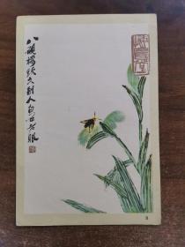 老画片:齐白石《蜜蜂》