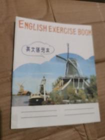 英文练习本(阳太能)_全新