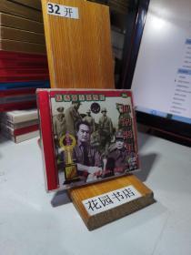 老电影佩剑将军 双碟装 VCD( 仅拆封 光盘全新无划痕 )