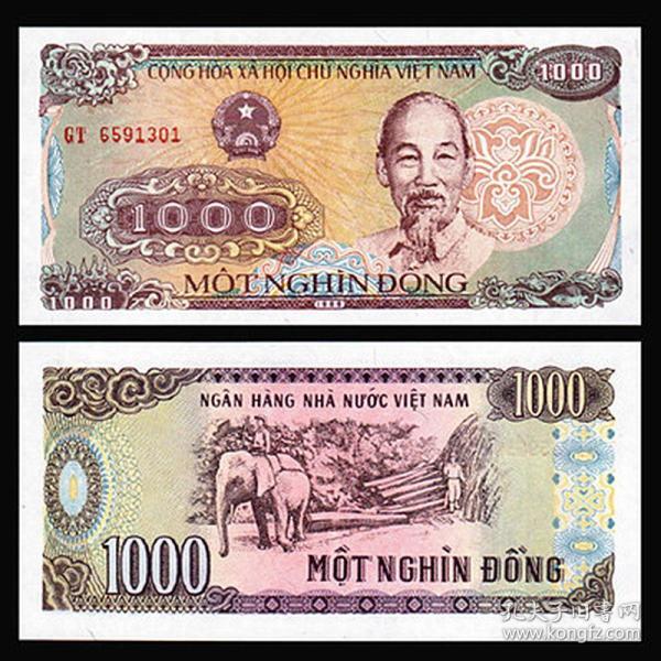 【保真】越南盾1000元面值外国纸币(批发)