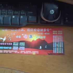 广东肇庆星湖湿地公园打折门票