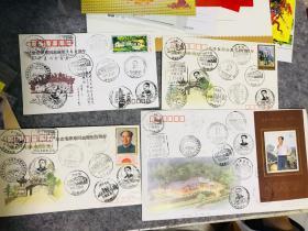毛泽东诞辰100周年纪念封邮票纪念戳一组4枚