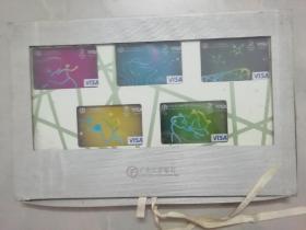 广东发展银行 VISA奥运珍藏卡版 (5张全)