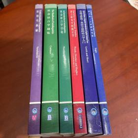 《语用学新解》《社会语言学通览》《社会语言学引论》《语言研究中的统计学》《语言论:言语研究导论》《小说文体论:英语小说的语言学入门》英文版  内有划线