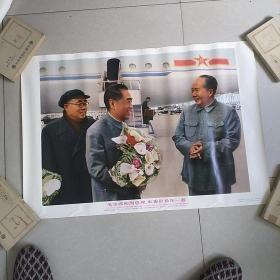 2开年画宣传画毛主席和周总理,朱委员长在一起