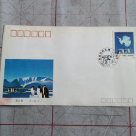 J:177(南极条约生效三十周年)纪念邮票首日封