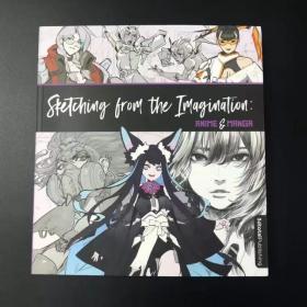 现货Sketching from the Imagination Anime Manga幻想速写漫画篇