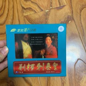 荆轲刺秦王 VCD 3碟