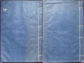珍罕全本 明汲古阁毛晋刻本《草堂诗余》函装全四卷两厚册。179个筒子叶全,358面。